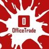 OfficeTrade - Канцтовары и бытовая химия Алматы