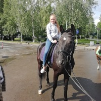 Чухрова Елена