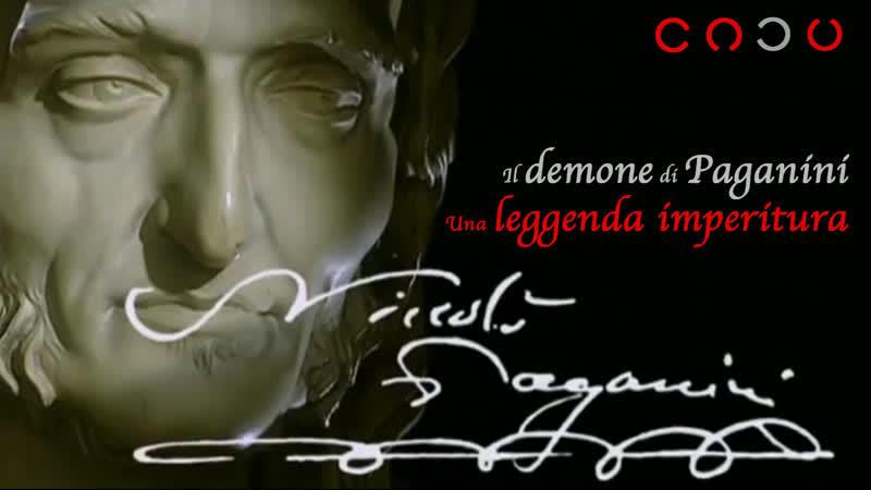 Il demone di Paganini - Una leggenda imperitura