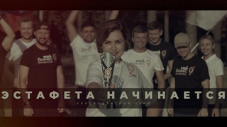 Промо ролик для флешмоба в поддержку сборной России на олимпийских играх в Токио
