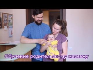 Отзыв Владимира и Юны Курс Февраль-Март 2018  г. Сосновый Бор