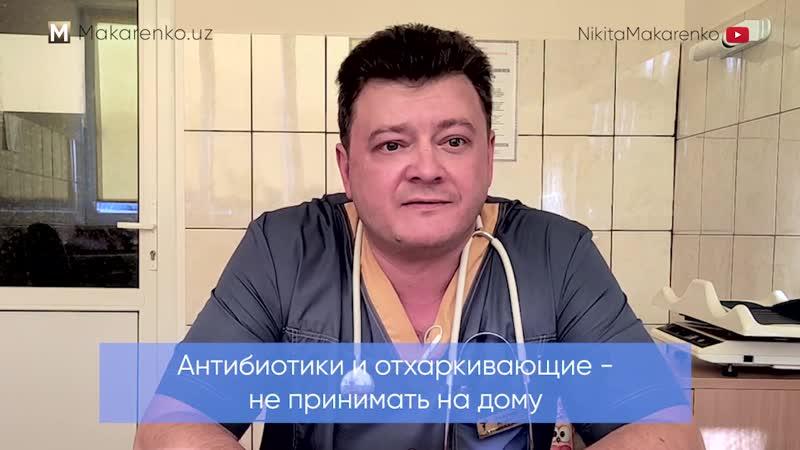Коронавирус и беременные женщины Советы доктора Элизова