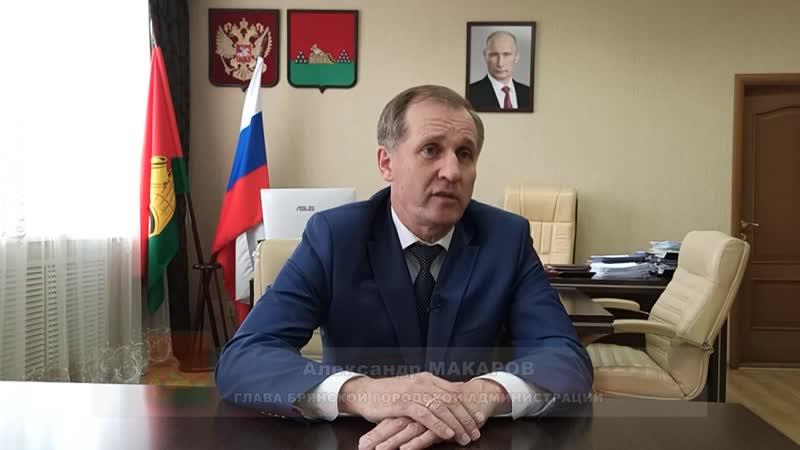 с поздравлениями обратился глава города барановичи располагается центральной