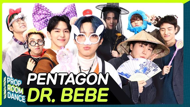 PENTAGON - DR.BEBE | PROP ROOM DANCE | 세로소품실