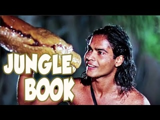 The Jungle Book (1942) Action, Adventure, Family Color Movie