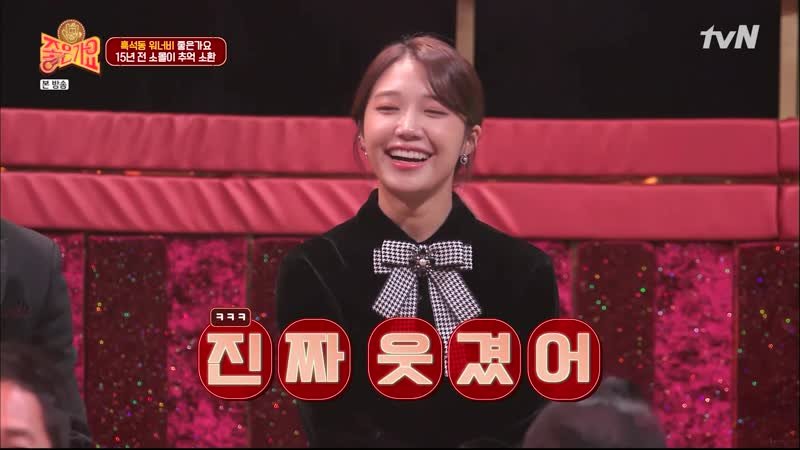 (200104) tvN Friends Song