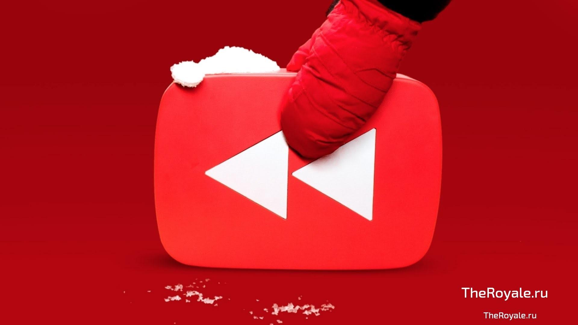Зарабатывай на просмотре видео