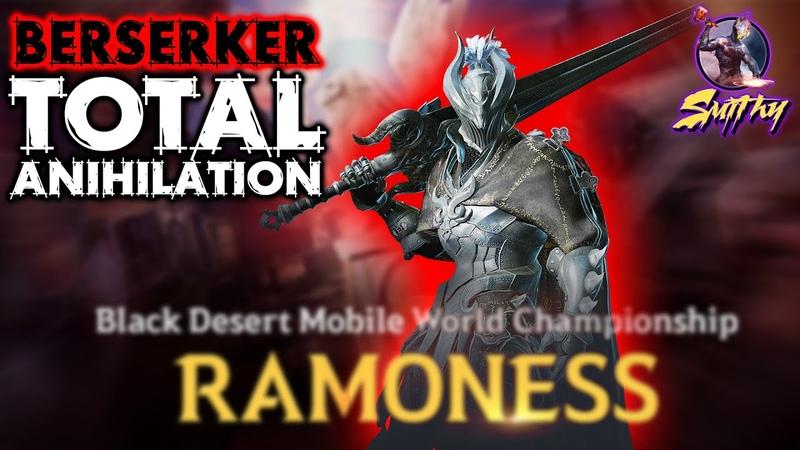 ⚔️ BERSERKER RAMONES EPIC OBLITERATION PVP GAMEPLAY Black Desert Mobile GLOBAL Awakening Warrior