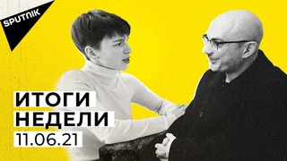 На Украине хотят запретить футбол, в Латвии - Пушкина, в Европарламенте - Лукашенко