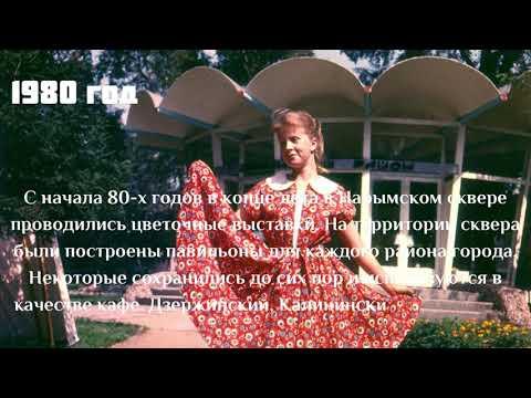 Как Новосибирск потерял уникальное тепличное хозяйство совхоз Цветы Сибири