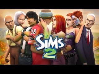The Sims 2 - Story Progression : Мои симы живут своей жизнью - Часть 3