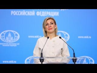 Мария Захарова || Мировые леди
