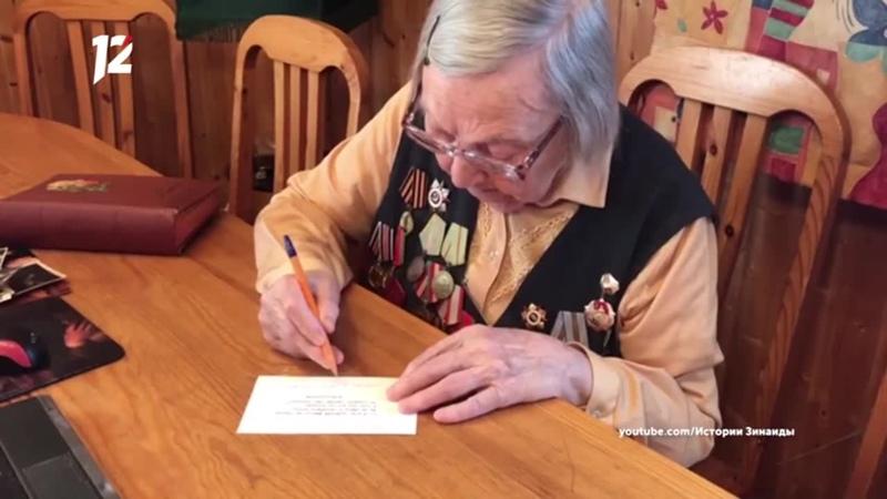 Зенитчица-наводчица рассказывает истории о войне и своей жизни в видеоблоге