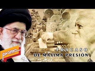 Promo - Detrás de la Razón: Líder de Irán: máxima presión de EEUU ha fracasado