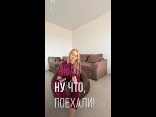 Яна Милова. Сеанс общения с ангелом-хранителем