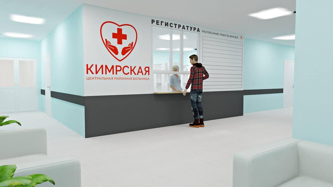 Жители Кимр помогают разработать новый стиль местной ЦРБ на волонтерских началах