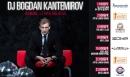 Персональный фотоальбом Богдана Кантемирова