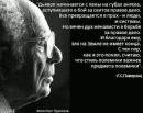 Пилюгин Евгений | Москва | 30