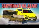 FRESH ПОДГОТОВКА К ОГРАБЛЕНИЮ, НОВЫЙ ГРАФОН И МОДЫ! GTA 5 RP SUNRISE