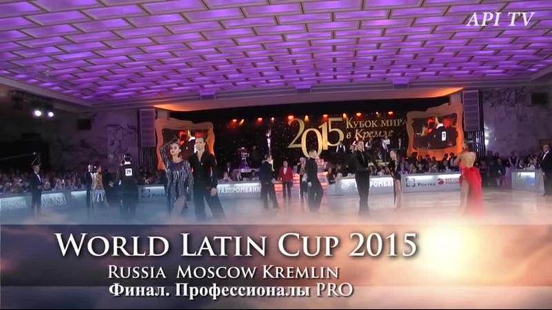 World Latin Cup 2015. Профессионалы. Финал.