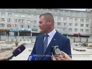 """Video by Администрация городского округа """"Город Чита"""""""