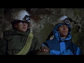 Логово белого червя (Ужасы 1988) П.Карцев