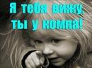 Персональный фотоальбом Андрея Берчака