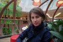 Ксения Обризанова фото №37