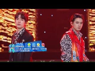 Yao Chen (姚琛) & Zhang Yanqi (张颜齐) – Sea Wide Sky (海阔天空) [Youth And Melody (金曲青春) EP4 ]