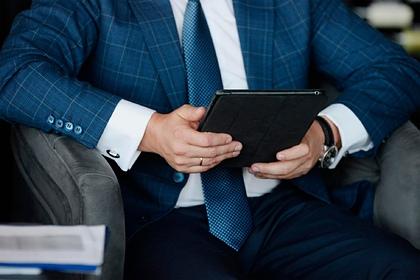 Минэкономразвития России и Корпорация МСП проведут оценку эффективности цифровых сервисов для предпринимателей, изображение №1