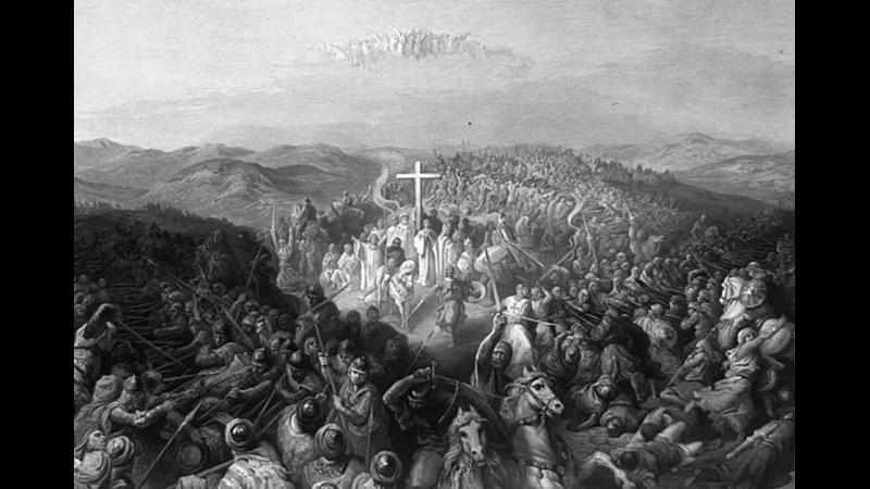 15 Крестовый походы Паломничество или святая война УКМИДГ1