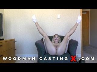 Пьер Вудман трахает в жопу 23-летнюю Юлю из России (Порно, Анал секс, Шлюха, Трах, Ебля, Минет, Woodman Casting Amber Pearl)