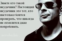 Анатолий Гери фото №19