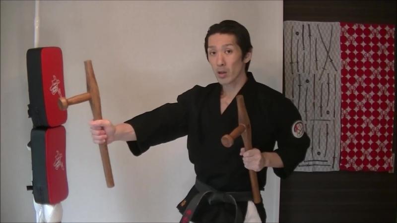 Тонфа 3 базовых элемента Rуukyu Коbudo Окinawa Коbudo by Коhji Каtoh