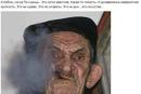 Шмаков Владислав   Курган   35