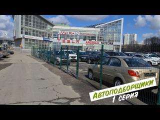 Автоподборщики Серия 1: Купили Renault Duster. Обзор автомобилей с пробегом в Москве. TESLA