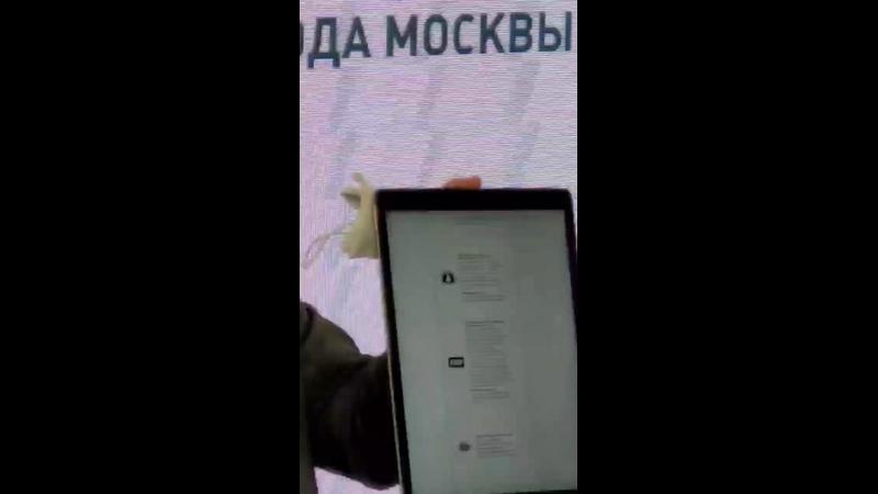 Видео от Молодёжь ЛДПР в Москве