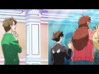 [AniDub] 05 серия - Небесный отдел дизайна / Tenchi Souzou Design-bu [9й Неизвестный, Dreamy Sleep]