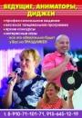 Персональный фотоальбом Елены Гурьяновой