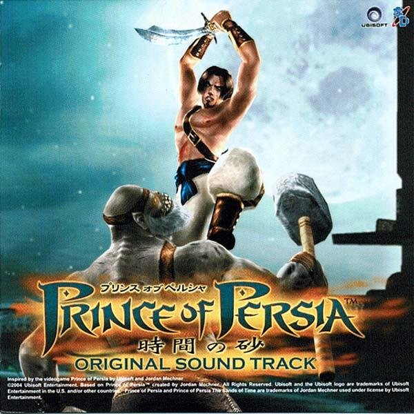 Stuart Chatwood album Prince of Persia: The Sands of Time
