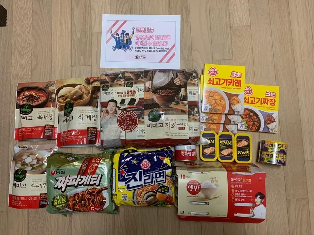 Как в Южной Корее государство поддерживает НЕ СВОИХ граждан на карантине