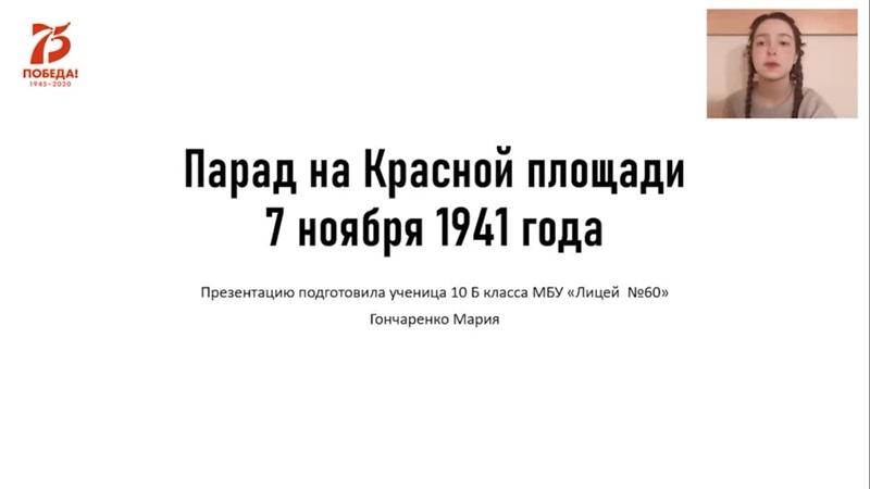 парад 7 ноября 1941 2 mp4