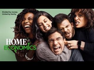 Home Economics | series 1 trailer