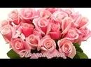 Шикарное поздравление с Днем 8 МАРТА - Международным Женским Днем. Красивая видео открытка.mp4.mp4
