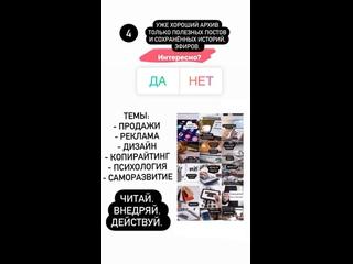 Vídeo de Мастер-классы, выкройки, шитьё LulaBooo