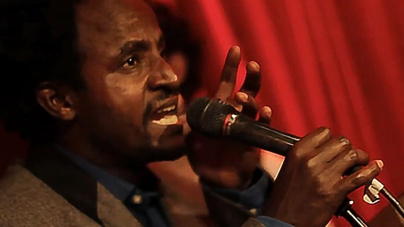 Dereb the Ambassador - Gizéw Honèshenna by Alèmayèhu Eshèté (2013)