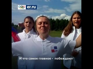 Видео от ЕДИНАЯ РОССИЯ-Ленинский район
