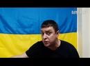Петро Бампер поздравляет с украинским языкОМ