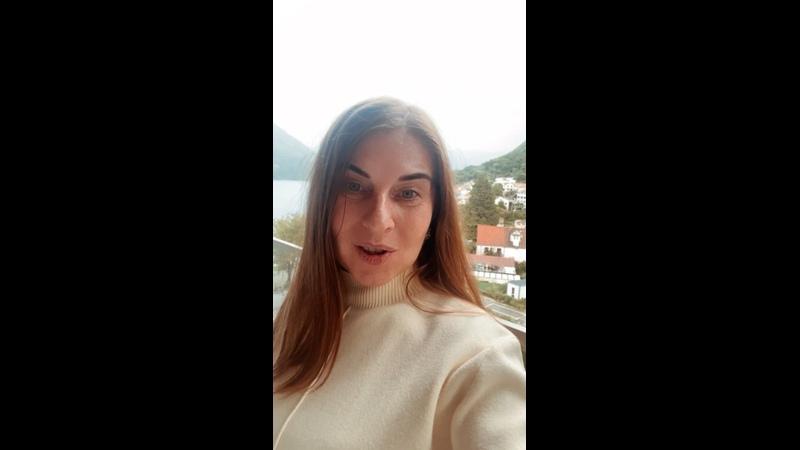 Видео от Юлии Новиковой