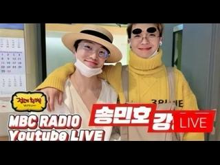 MBC Radio FM4U Kim Shinyoung Noon's Song Of Hope (Сынюн и Мино из WINNER)